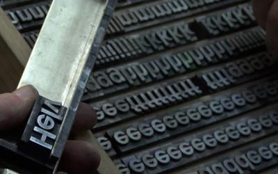 Helvetica: a film by Gary Hustwit.